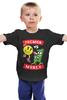 """Детская футболка """"Pacman x Money"""" - деньги, pacman, money, мэнни пакьяо"""