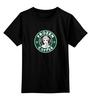 """Детская футболка классическая унисекс """"Frozen coffee"""" - кофе, coffee, starbucks, frozen, холодное сердце"""