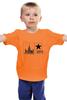 """Детская футболка классическая унисекс """"Москва. Стиль-код."""" - арт, жизнь, позитив, звезда, рок, стиль, москва, дизайн, россия, университет"""