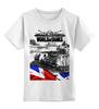 "Детская футболка классическая унисекс ""World of Tanks"" - world of tanks, танки, wot"