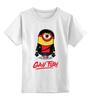 """Детская футболка классическая унисекс """"Миньон (Кунг Фьюри)"""" - kung fury, кунг фьюри, миньон, gru"""