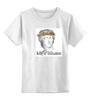 """Детская футболка классическая унисекс """"Relay of Civilization"""" - арт, рисунок, нео-фолк"""