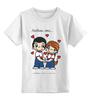 """Детская футболка классическая унисекс """"love is...3"""" - любовь, love is"""