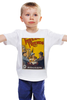 "Детская футболка классическая унисекс ""ретро плакат"" - ретро, книга, постер, ремарк, три товарища"