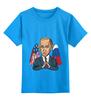 """Детская футболка классическая унисекс """"Mr President"""" - usa, россия, joke, russia, путин, сша, putin, president"""