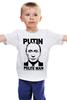 """Детская футболка """"Putin Polite man"""" - человек, путин, президент, putin, вежливый, политик"""