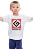 """Детская футболка классическая унисекс """"Grammar Nazi"""" - grammar nazi, русский язык"""