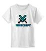 """Детская футболка классическая унисекс """"Minecraft - Майнкрафт"""" - minecraft, майнкрафт"""