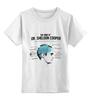 """Детская футболка классическая унисекс """"мозг Шелдона Купера"""" - арт, the big bang theory, теория большого взрыва, sheldon cooper, comedy"""