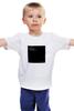 """Детская футболка """"Что сказал Малевич?"""" - черный квадрат, малевич, квадрат малевича, казимир"""