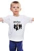 """Детская футболка классическая унисекс """"Дары смерти"""" - harry potter, гарри поттер"""