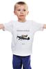 """Детская футболка """"Оружие Победы. ЯК-9"""" - ссср, 9 мая, вторая мировая, самолеты"""
