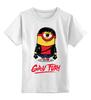 """Детская футболка классическая унисекс """"Миньон (Кунг Фьюри)"""" - миньон, minion, gru, kung fury"""