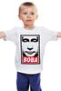"""Детская футболка """"Вова Путин """" - россия, путин, президент, obey, putin, владимир путин, все путем, нас не догонят"""