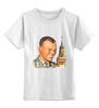 """Детская футболка классическая унисекс """"Гагарин"""" - гагарин, космонавт, yuri gagarin, герой советского союза"""