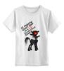 """Детская футболка классическая унисекс """"...Бессмертный пони                     """" - прикол, арт, юмор, смешные, стиль, прикольные, pony, пони, про работу, смешное про работу"""
