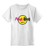 """Детская футболка классическая унисекс """"Панк Рок Кафе"""" - rock, punk, punk rock cafe, hard rock cafe"""