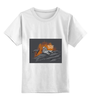 """Детская футболка классическая унисекс """"Delete my browser history"""" - властелин колец, гендальф, история браузера"""