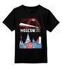 """Детская футболка классическая унисекс """"Moscow. Established in 1147"""" - арт, стиль, москва, россия, city"""