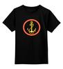 """Детская футболка классическая унисекс """"Якорь"""" - море, якорь, sea, морская, морская пехота, sailor, моряк, морпех, морпехи, пехота"""