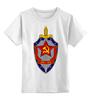 """Детская футболка классическая унисекс """"КГБ """" - щит и меч, звезда, кгб, ссср, эмблемма"""
