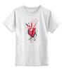 """Детская футболка классическая унисекс """"Обнаженное сердце"""" - гранж, сердце, любовь, арт, акварель"""