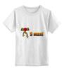 """Детская футболка классическая унисекс """"9 мая"""" - россия, 9 мая, день победы"""