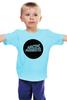 """Детская футболка классическая унисекс """"Arctic Monkeys"""" - инди, arctic monkeys, arctic, monkeys, мартышки"""