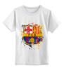 """Детская футболка классическая унисекс """"барселона"""" - футбол, эмблема, barcelona, барселона"""