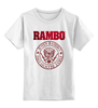 "Детская футболка классическая унисекс ""Rambo"" - боевик, рэмбо, сильвестр сталлоне, rambo, sylvester stallone"
