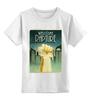 """Детская футболка классическая унисекс """"Welcome to Rapture"""" - плакат, биошок, bioshock, восторг, rapture"""