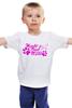 "Детская футболка классическая унисекс ""boxer"" - боксёр, boxer"