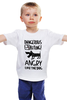 """Детская футболка """"Статус: злой, как собака!"""" - надпись, dog, прикольные, angry, текст, danger, статус"""