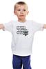 """Детская футболка """"Grand Theft Auto 5"""" - auto, grand theft auto, gta, grand, theft"""