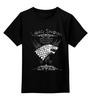 """Детская футболка классическая унисекс """"Лорд Сноу"""" - фэнтези, игра престолов, game of thrones, лорд сноу"""