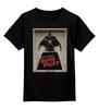 """Детская футболка классическая унисекс """"Death Proof"""" - tarantino, квентин тарантино, kinoart, death proof, доказательство смерти"""