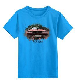 """Детская футболка классическая унисекс """"Атомобиль"""" - машина, автомобиль, транспорт, фары, клевая машина"""