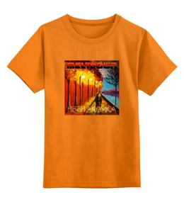 """Детская футболка классическая унисекс """"Meltdown Незнакомка"""" - metal, блок, незнакомка, alternative, meltdown"""