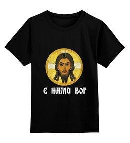 """Детская футболка классическая унисекс """"Святая Русь"""" - бокс, россия, бог, православие, рус"""
