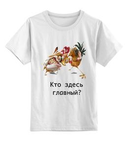 """Детская футболка классическая унисекс """"Кто здесь главный?"""" - надпись, рисунок, собака"""