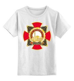 """Детская футболка классическая унисекс """"Чернобыль"""" - кино, сериал, катастрофа, чернобыль, зона отчуждения"""
