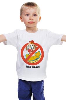 """Детская футболка классическая унисекс """"Ненавижу клоунов!"""" - прикольные, комиксы, макдональдс, клоун, цирк"""