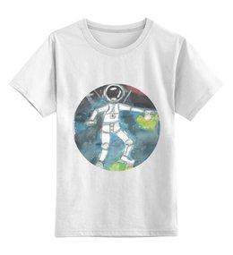 """Детская футболка классическая унисекс """"Космонавт"""" - рисунок, космос, космонавт, по книге, детский авторский"""