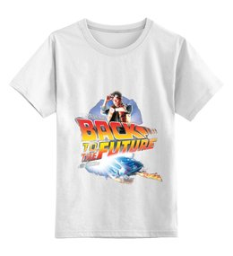 """Детская футболка классическая унисекс """"Назад в будущее or Back to the future"""" - кино, назад в будущее, фантастика, 80-е, back to the future"""