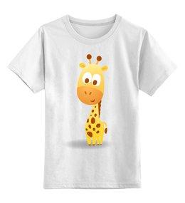 """Детская футболка классическая унисекс """"Жирафик"""" - животные, жираф"""