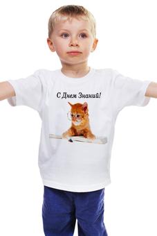 """Детская футболка """"КОТЕНОК УЧИТСЯ ЧИТАТЬ. БЕРИ ПРИМЕР."""" - кот, книга, чтение, 1 сентября, с днем знаний"""