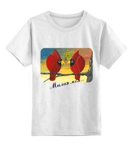 """Детская футболка классическая унисекс """"Милая моя"""" - майка с авторским рисунком, две красных птицы, птица кардинал, детская маечка унисекс"""