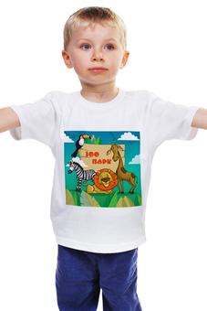 """Детская футболка """"Зоопарк"""" - зебра, лев, рисунок, детский, жираф"""