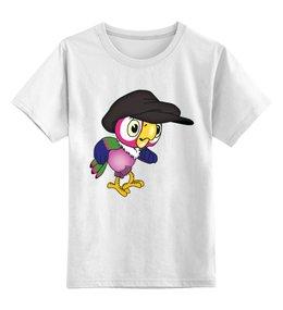 """Детская футболка классическая унисекс """"Попугай Кеша"""" - ссср, мультфильмы, попугай, кеша"""