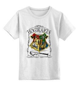 "Детская футболка классическая унисекс ""Хогвартс "" - фантастика, гарри поттер, хогвартс, hogwarts, магия"